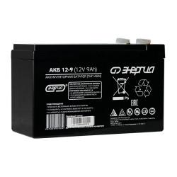 Аккумулятор Энергия АКБ 12–9 / Е0201-0043